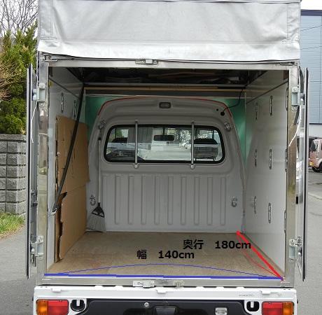 赤帽札幌ささの運送のトラックの画像